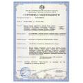 Удостоверения и Сертификаты Duolife