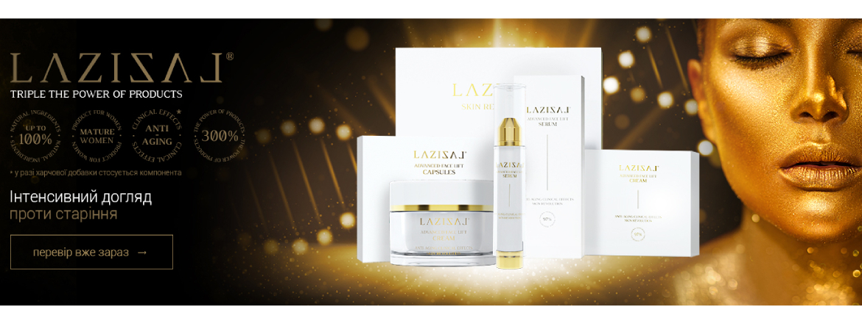 LAZIZAL от DuoLife - профессиональная косметика