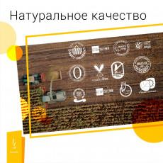 Отличия и сертификаты DuoLife