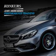 DuoLife и AMG Mercedes Performance Training