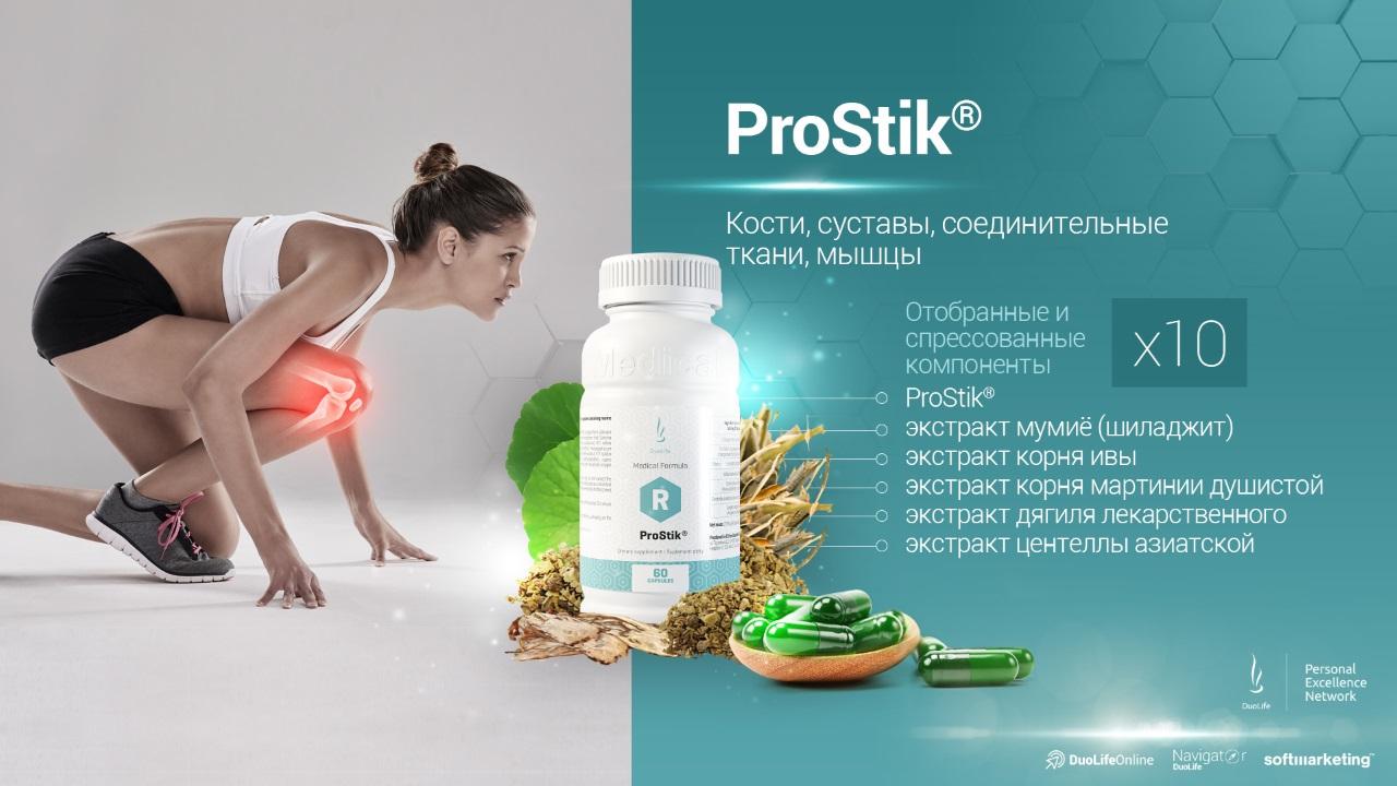 Folkgyógyászati fű a prosztatitisből)